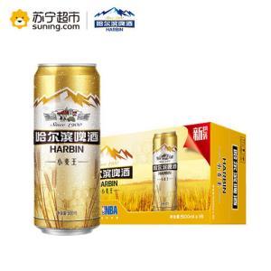 哈尔滨(Harbin) 啤酒小麦王500ml*18听整箱装*2件 95.84元(合47.92元/件)