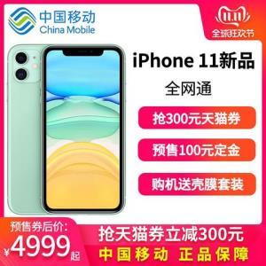 苹果11Apple/iPhone11苹果手机中移动2019新款全网通智能手机苹果xrxsmax7plus4999元