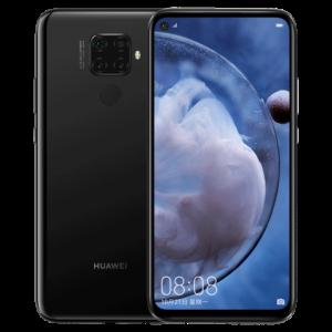 双11预售:HUAWEI华为nova5z智能手机6GB+128GB幻夜黑1599元包邮(需100元定金,11日付尾款)