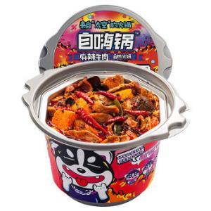 自嗨锅林更新直播款麻辣牛肉170g*2件 64.44元(合32.22元/件)