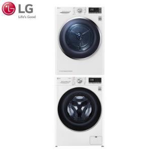 LGRC90U2AV2W+FLW10G4W9KG热泵烘干机10.5KG蒸汽滚筒洗衣机套装11269元