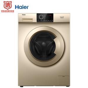 Haier海尔EG80B109G变频滚筒洗衣机8KG 1499元
