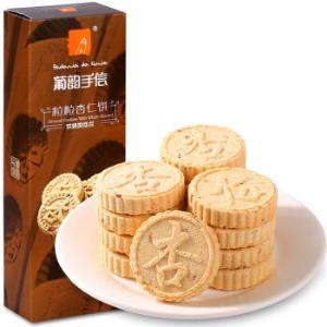 葡韵手信澳门特产休闲零食原味杏仁饼100g*17件 156元(合9.18元/件)