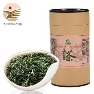 山味黔屋贵州云雾贡茶100g/盒雨前茶春茶新茶叶绿茶96.8元