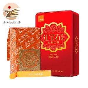 贵州贵茶红茶茶叶送礼红宝石高原茶叶压缩250g盒装268元