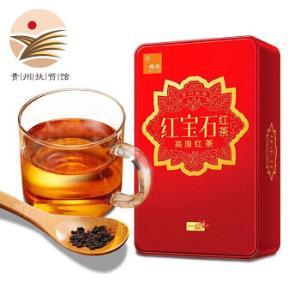 贵州贵茶一级红宝石红茶茶叶盒装105g85元