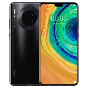 HUAWEI华为Mate305G版智能手机8GB256GB全网通亮黑色 4999元