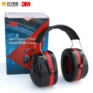3M隔音耳罩睡眠用专业防噪音耳罩睡觉用降噪静音欧洲版H540A139元