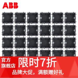 ABB开关插座面板86型全系列通用暗盒底盒暗装线底盒面板开关盒30只装69元