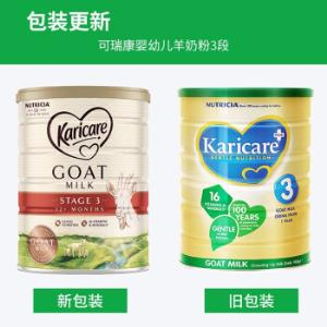 Karicare可瑞康婴幼儿羊奶粉3段900g三罐709元