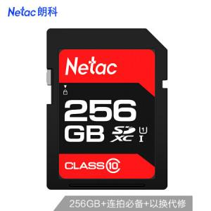 朗科(Netac)256GBSD存储卡U1C10读速高达80MB/s高速连拍全高清视频录制单反数码相机&摄像机内存卡 189元