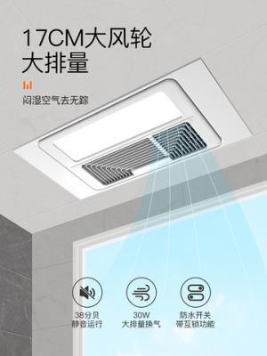 AUPU奥普6122B集成吊顶风暖浴霸 499元