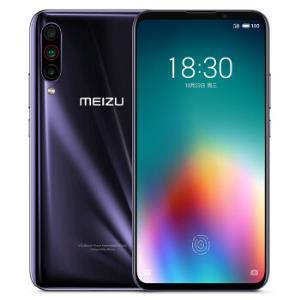 MEIZU魅族16T全网通手机8GB128GB鲸跃蓝 2199元(需用券)