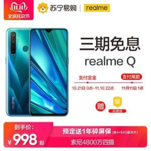 双11预售:realmeQ智能手机4GB+64GB998元