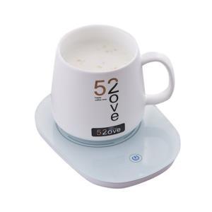 家用55°恒温加热保温底座杯垫14.9元(需用券)