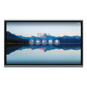HSCHN65英寸4K智能会议平板触屏电视机自营会议一体机电子白板办公投影教育智慧屏会议系统HS-FSX658999元