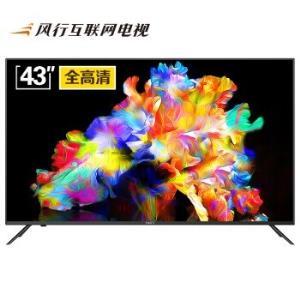 风行电视43X1全高清液晶电视43英寸799元
