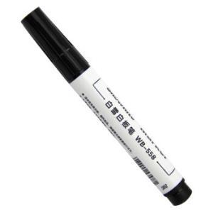 白雪(snowhite)单头黑色白板笔可擦易擦办公记号笔会议笔10支/盒WB-558*5件 47.5元(合9.5元/件)