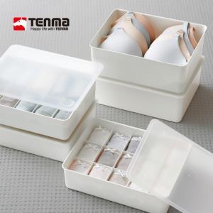 Tenma日本天马株式会社内衣收纳盒家用文胸内裤袜子宿舍塑料储物盒有盖29.9元
