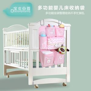 婴儿床床头收纳挂袋尿片收纳袋床边置物袋多功能婴儿车挂包置物架 53.8元