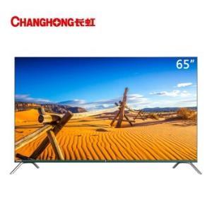 CHANGHONG长虹65D75P65英寸4K液晶电视3999元