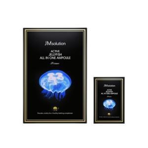 JMsolution肌司研活力水母保湿安瓶精华120片*3件