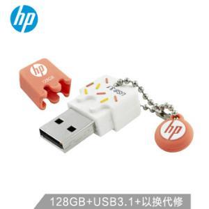 惠普(HP)128GBUSB3.1U盘x778w暖心橙橘高速可爱情侣创意    159元