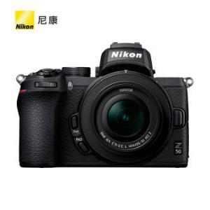 Nikon尼康Z50APS-C画幅微单套机(ZDX16-50mmf/3.5-6.3VR微单镜头) 6980元