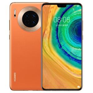 HUAWEI华为Mate305G版智能手机8GB128GB丹霞橙 4999元