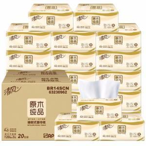 清风抽纸原木纯品3层120抽*20包餐巾纸面巾纸擦手纸(新老包装交替发货)*2件 55.86元(合27.93元/件)