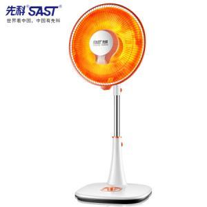 先科取暖器/小太阳/电暖器/电暖气/取暖器家用/电热扇/电暖炉/升降摇头/台地两用NSB-03405.02元(合57.86元/件)