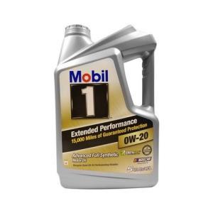 Mobil美孚1号金装长效EP0W-20SNA1/B15Qt(含税)*2件 443.24元(合221.62元/件)