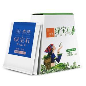 贵州贵茶绿宝石 特级高原绿茶茶叶 贵州茶叶 3gx10袋 独立小包装/30g分享装 *5件 99.6元(合19.92元/件)