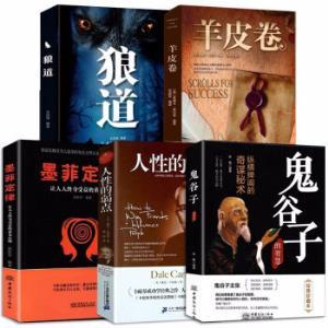 抖音推荐五本书籍