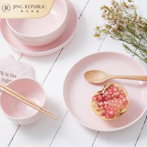 共禾京品家用碗盘碗碟组合双人中式情侣送礼品新骨瓷餐具盘子套装    49.9元(需用券)