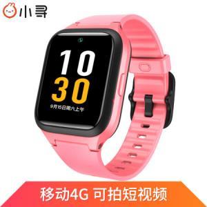 小寻移动4G儿童电话手表F1360度GPS定位学生儿童定位手表智能手表手环男孩女孩粉色