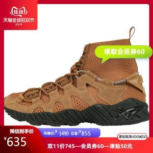 双11预告: ASICS TIGER GEL-MAI KNIT MT 中性款高帮休闲运动鞋 (需用券)