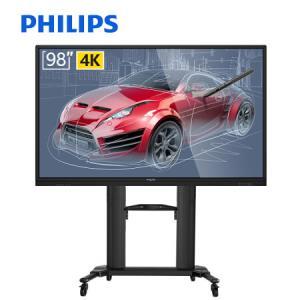 飞利浦(PHILIPS)会议平板98英寸电子白板触摸屏商用电视4K超高清电脑触控教学一体机移动支架BDL9830QT174999元