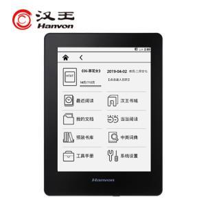 汉王(Hanvon)阅+青春版电子书阅读器轻薄电纸书墨水屏读书器6英寸wifi8G内存538元