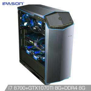 IPASONi78700i78G240GB8GB电脑主机 6999元