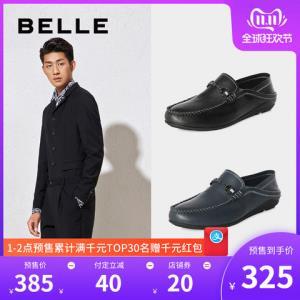 百丽商场同款豆豆鞋男牛皮舒适软皮鞋休闲乐福鞋5QD01AM8325元