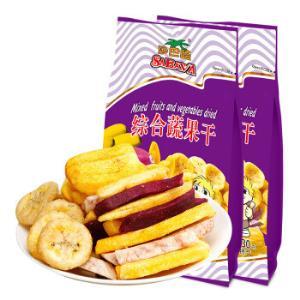 越南进口沙巴哇(Sabava)综合蔬果干230g*2袋量贩装水果干菠萝蜜干休闲零食果蔬干蔬果干*5件 66元(合13.2元/件)