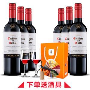 ConchayToro干露红魔鬼卡本妮苏维翁红葡萄酒750ml6瓶286.1元