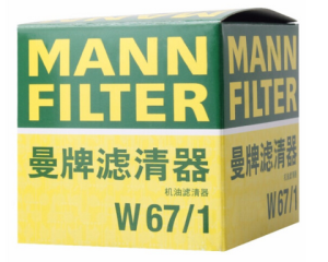 MANN曼牌W67/1机油滤清器日产马自达车系专用 15.62元(需用券)