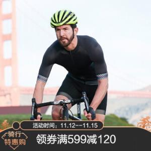 捷酷骑行服夏季户外男士速干衣专业竞技骑行装备光影男士短袖骑行服黑色S658元