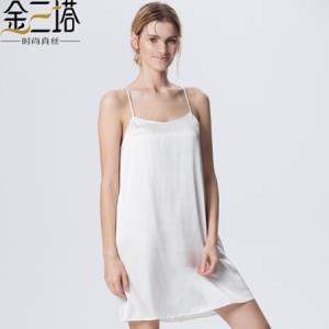 金三塔100%桑蚕丝真丝女素色吊带裙YSF7B304白色8100S*3件419.79元(合139.93元/件)