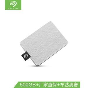 希捷(Seagate)500GUSB3.0移动硬盘固态(PSSD)颜系列 509元
