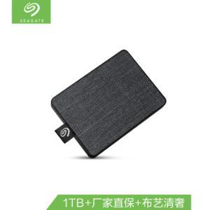 希捷(Seagate)1TBUSB3.0移动硬盘固态(PSSD)颜系列 899元