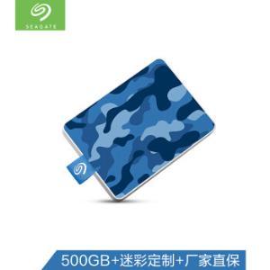 希捷(Seagate)500GUSB3.0移动硬盘固态(PSSD)颜系列迷彩定制款 509元