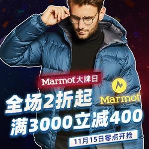 15日0点、促销活动:当当Marmot土拨鼠户外大牌日    全场2折起,满3000减400